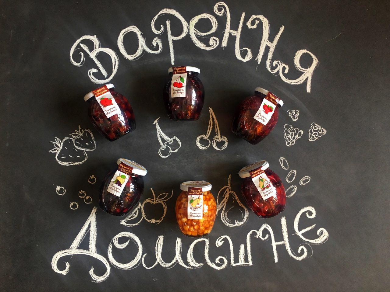 "The collection of jam ""like a grandmother"" of 6 tastes is already ready"